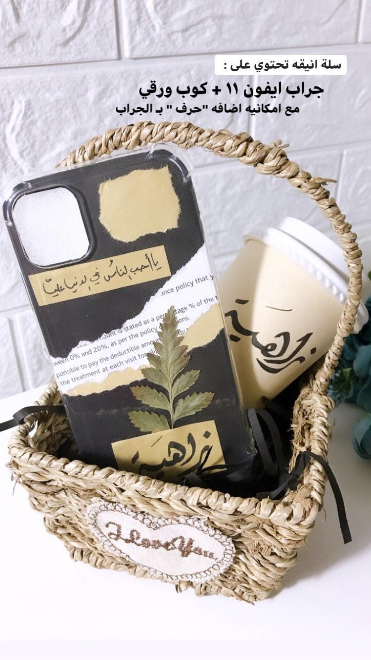 Pin By Klna3shag On بق شوت Handmade Phone Case Mail Art Envelopes Summer Arts And Crafts