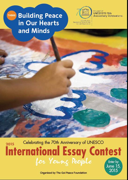 gre argument essay topics issue essays