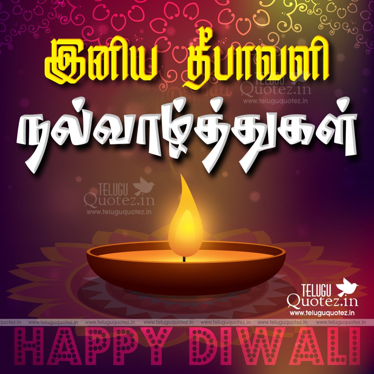 Happy Deepavali Quotes In English: Happy Diwali Tamil Quotes Wishes,wish You Happy Diwali