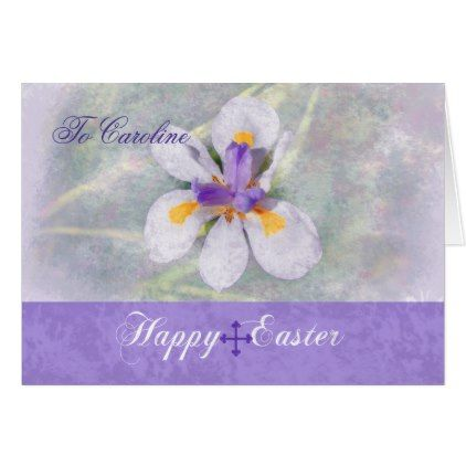 Dutch Iris Easter Greeting Card - holiday card diy personalize - easter greeting card template