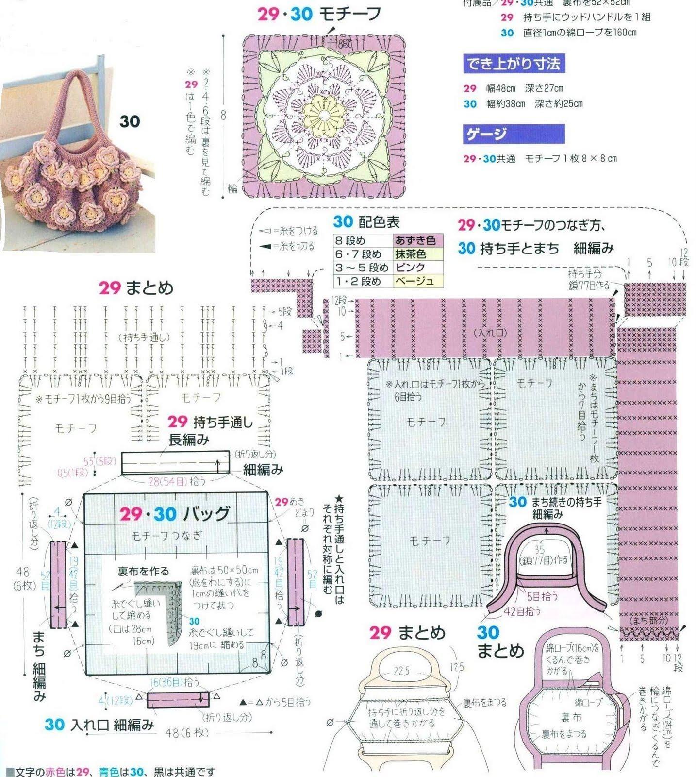 Buscando el Patron de Bolso de Flores - Patrones Crochet | Products ...