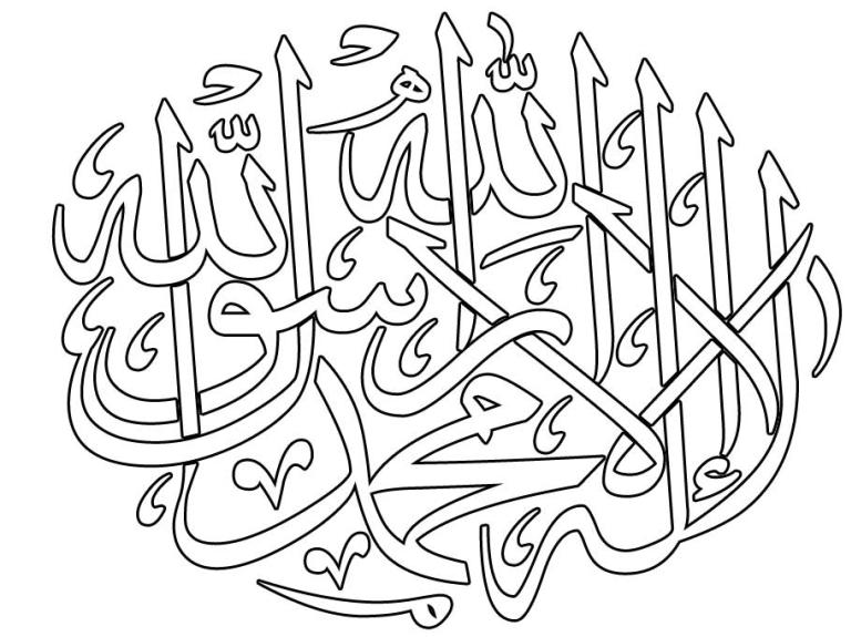 Cumamız mübarek olsun Seni islamis, Kaligrafi, Kartu