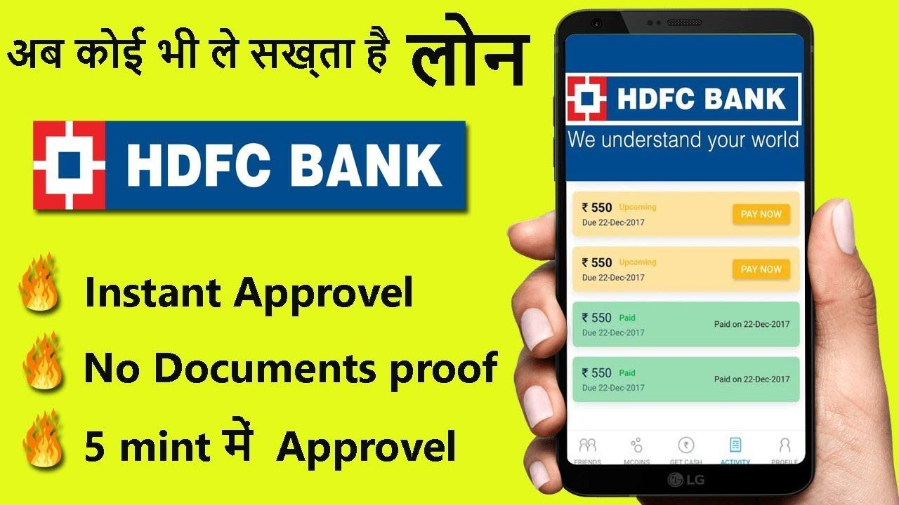 Instant Personal Loan Easy Loan Without Documents Aadhar Card Loan App Aadhar Card Personal Loans Easy Loans