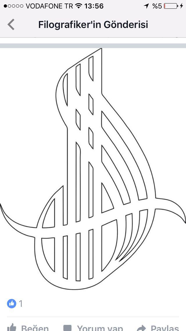 Pin de Dilek Ordu en filografi | Pinterest | Caligrafía
