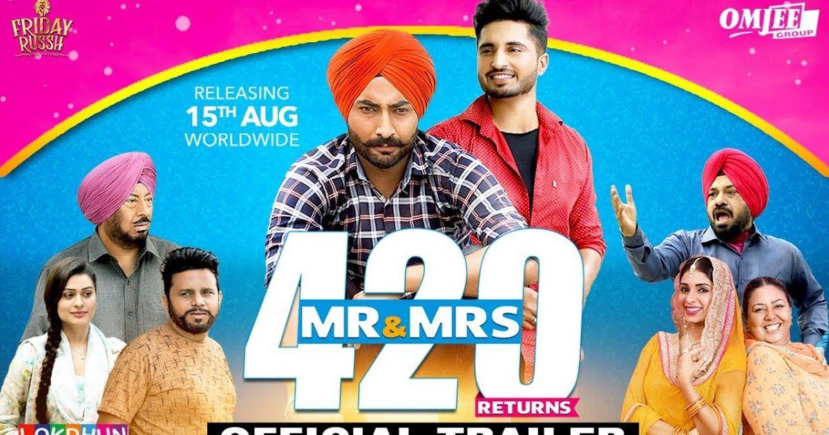 Mr and mrs ramachari full movie download 720p by sosapfica issuu.