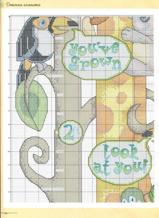 Jungle Growth Chart 6 Of 9 Cross Stitch Junglezoo Growth