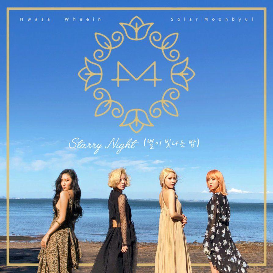 Mamamoo Starry Night Yellow Flower By Kattwitt Mamamoo Starry Night Mamamoo Album