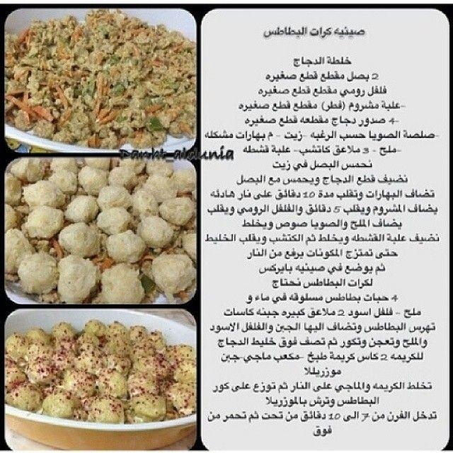 Pin On Instagram Recipes