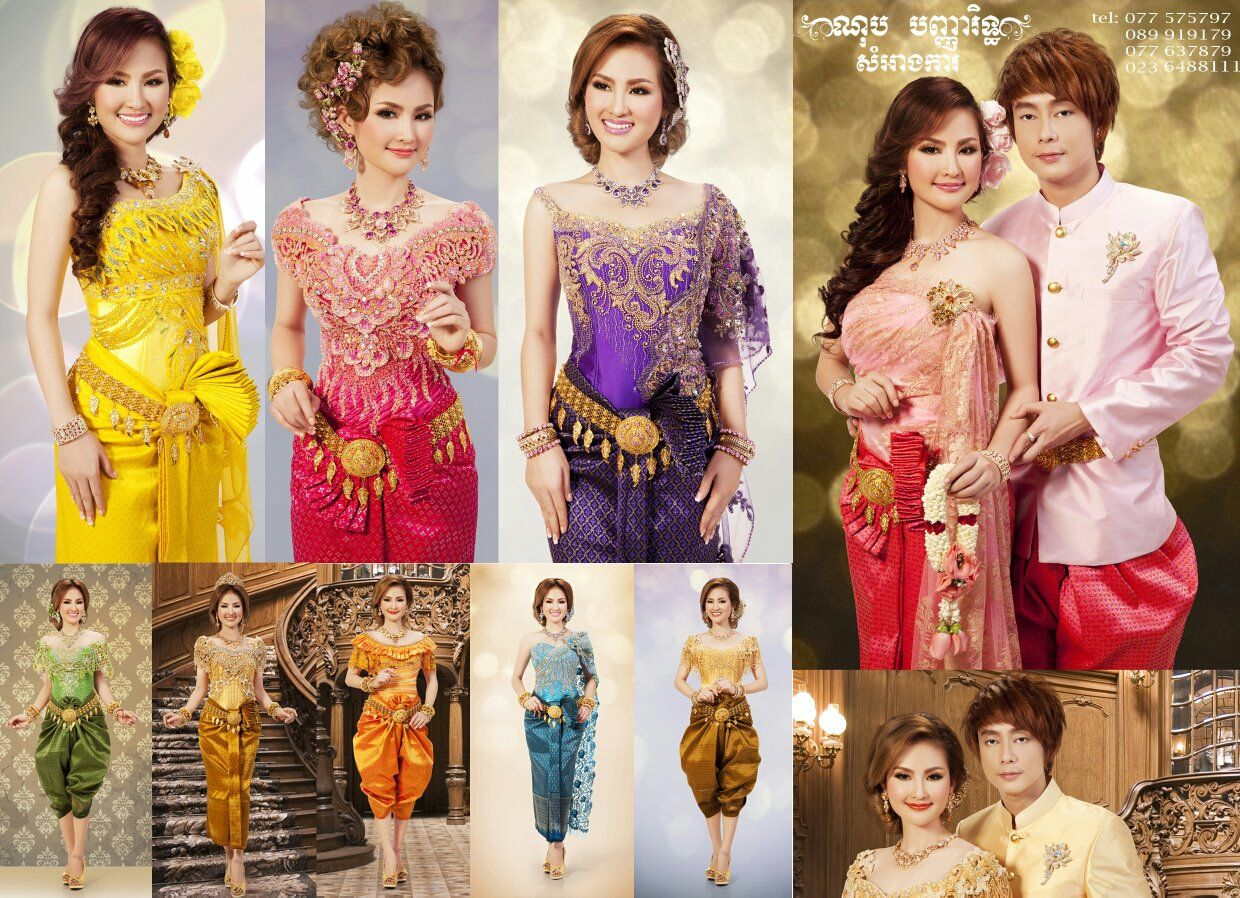Tumblr m5u0xiczry1qb5kwfo1 500 362 pixels khmer for Cambodian wedding dresses sale