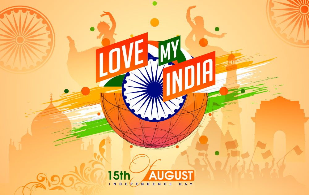 Pdownload India Independence Day Wallpaper Free Psd In This Psd We