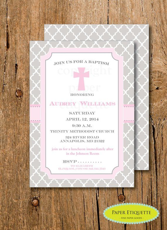 pink and gray baptism or christening baby shower or wedding shower invitation print your own