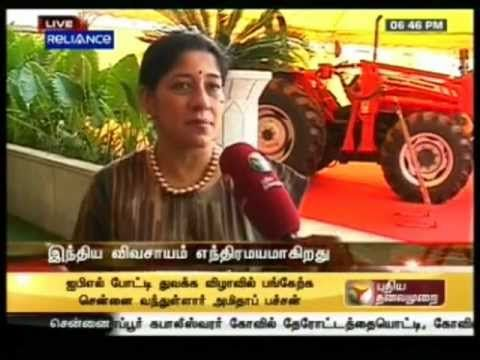 In an interview with Puthiya Thalaimurai, Mallika Srinivasan, Chairman & CEO, TAFE states that mechanization in India wont be the same as other countries because of the difference in farm sizes and farming needs. In India the farms are smaller and hence they need smaller machines. TAFE tailor makes products for Indian farms based on the Indian farmer's need and Mallika also says that labour is diminishing and hence there will be more scope for mechanization.  tafe.com | tafecafe.org