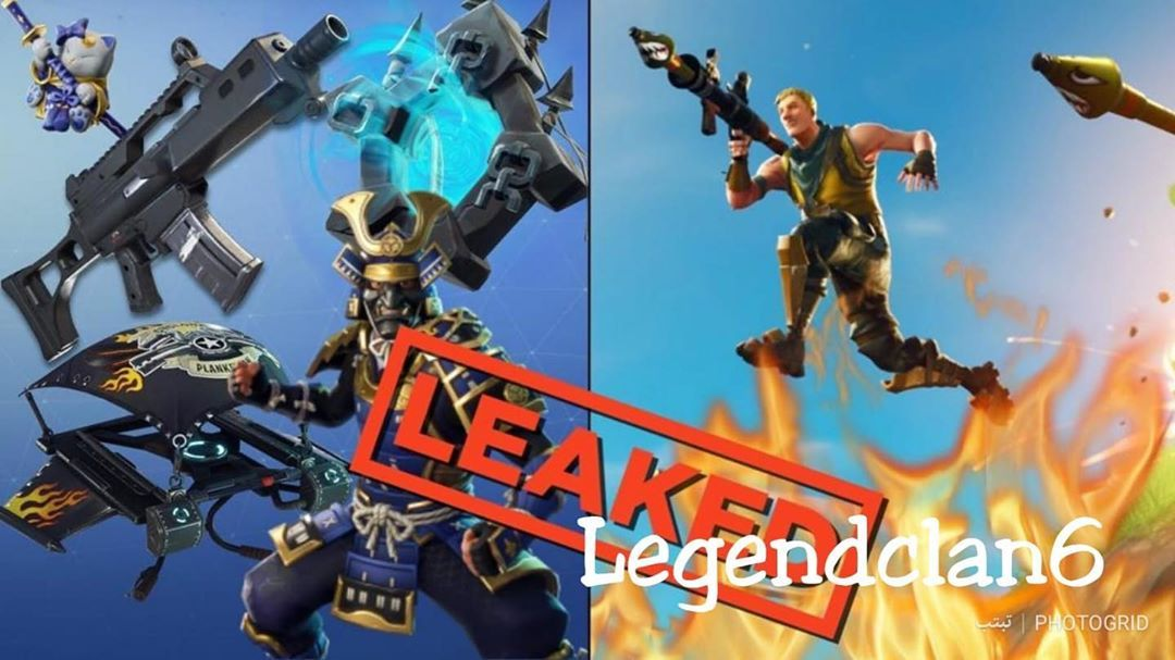 تسريب لبعض الاشياء المهمة في فورتنايت Explore Gaming Games Ps4 Xbox سوني بليستيشن Like Comment Follow Share Legend Clan Fortnite Pc Instagram Leaks