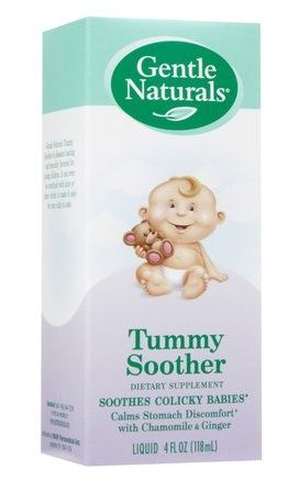 #baby must-have: something for fussy tummies. Better to have it on hand when you need it, than realize you need it and not have it on hand. @babycenter @diapersdotcom