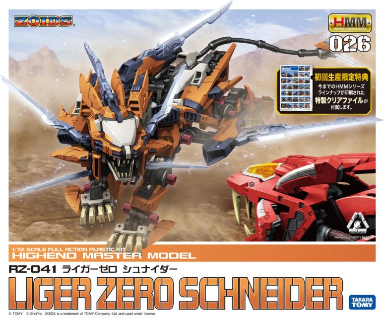 Zoids 1//72 Scale Model Kit ZD121 Liger Zero Marking Plus Ver.