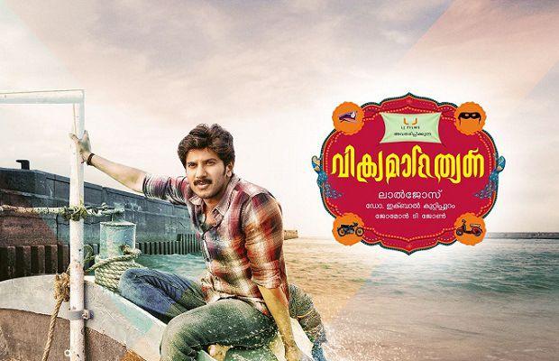 shutter malayalam movie mp4