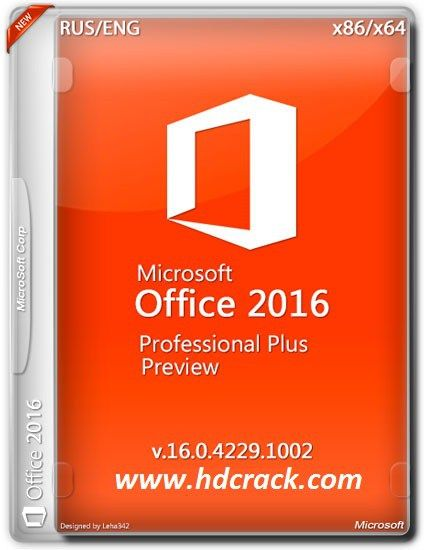 microsoft office 2007 professional plus iso download