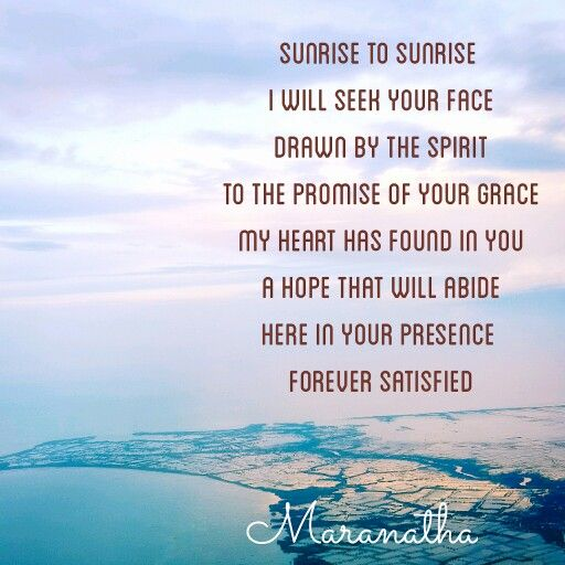Psalms 17:15 (KJV)  As for me, I will behold thy face in righteousness: I shall be satisfied, when I awake, with thy likeness.    #MARANATHA