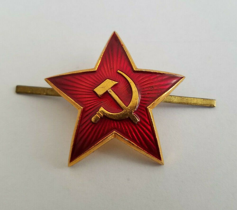 e664ee999 Military Pin WWII USSR Star RED Soviet ARMY Russia Back Enamel Star ...