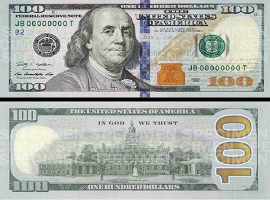 A Blog Post About The New One Hundred Dollar Bill Introduced Today In U S That Contains Additional Security Features