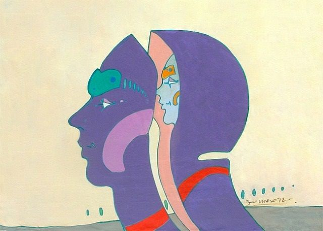 Peter Max  Within Without, 1972
