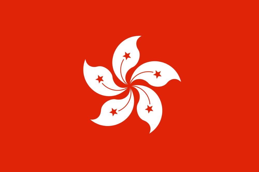 Hong Kong Flag Google Search In 2020 Hong Kong Flag Hong Kong Flag