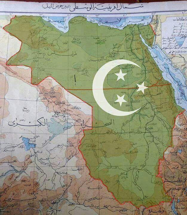 خريطة المملكة المصرية Egypt History Egypt Map Old Egypt