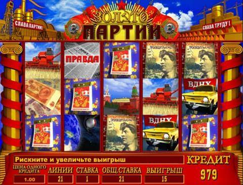 Игровой автомат овощная лавка играть бесплатно демо игра