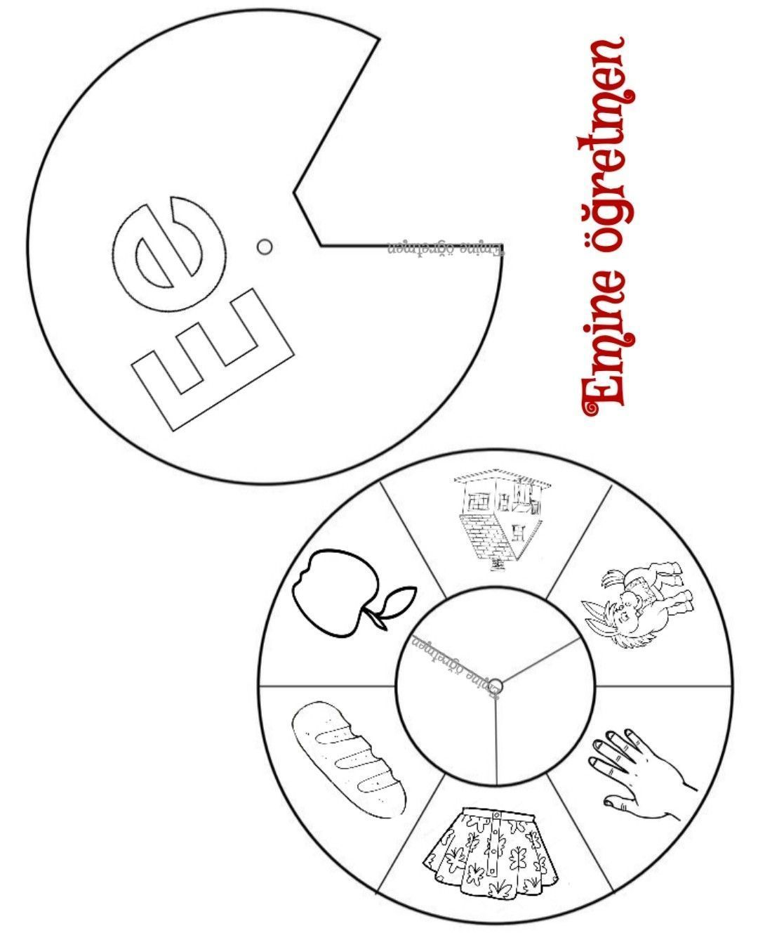 Emine Teacher E Tone Education Symbol