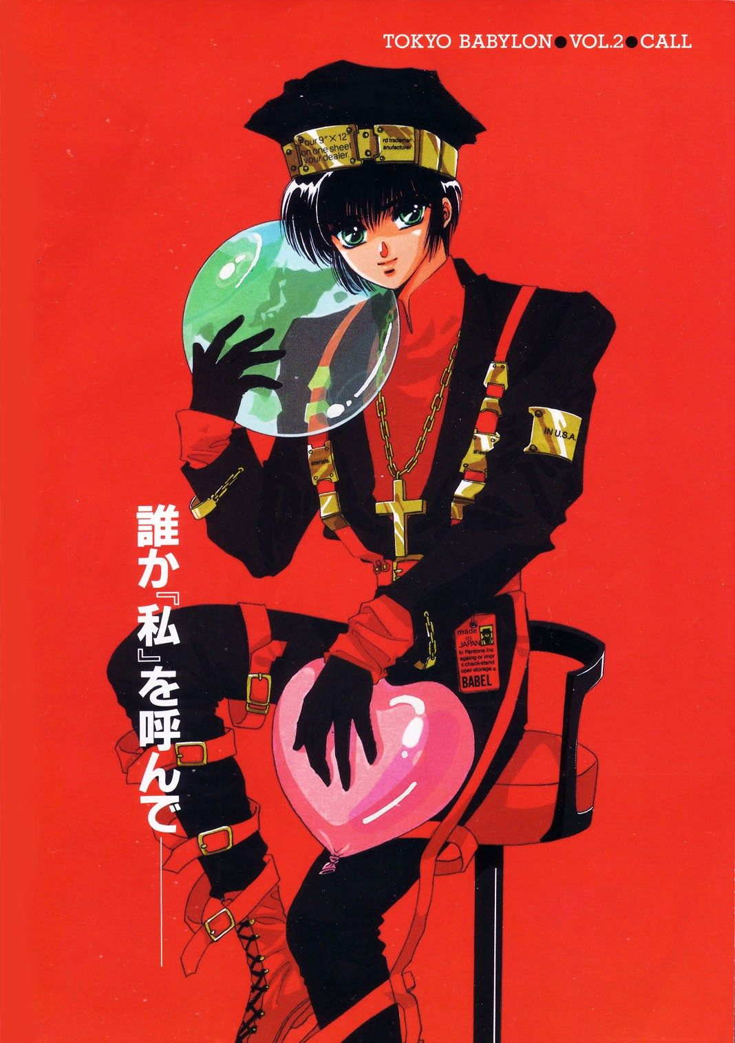 CLAMP, Tokyo BABYLON, Sumeragi Subaru (X), Red Background