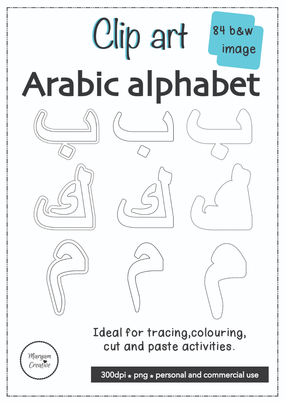 Pin by Get Organized on Arabic ressources Arabic