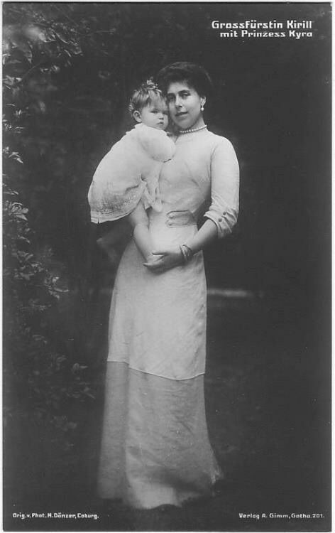 Kyra with her mother Victoria Melita