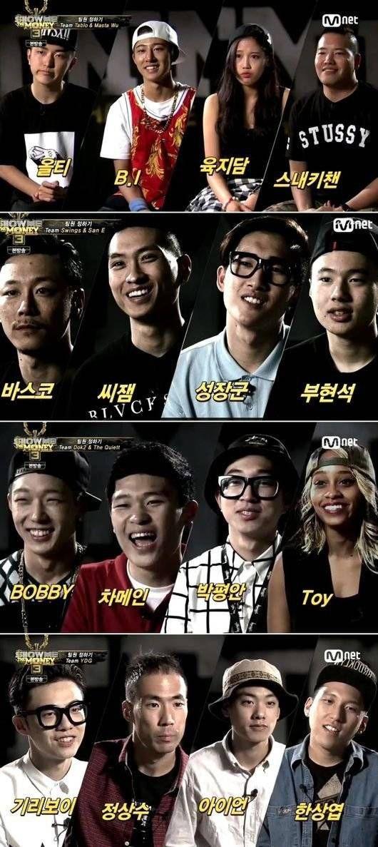 [Spoilers] 'Show Me The Money 3' reveal team line ups