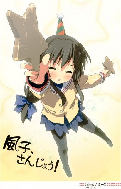 Fuuko from Clannad  ♦Fuuko was my favorite character. She was adorable.