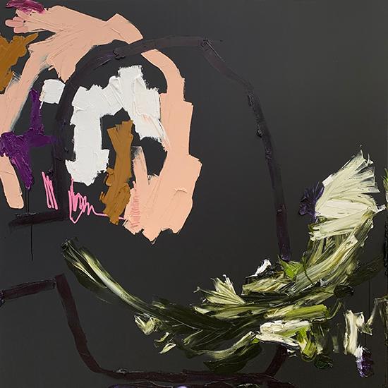 Artwork, Abstract Artists, Art