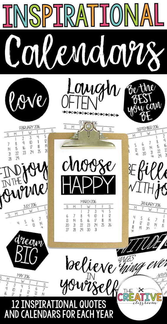 Inspirational Quote Calendars for every month of the year. | The ...