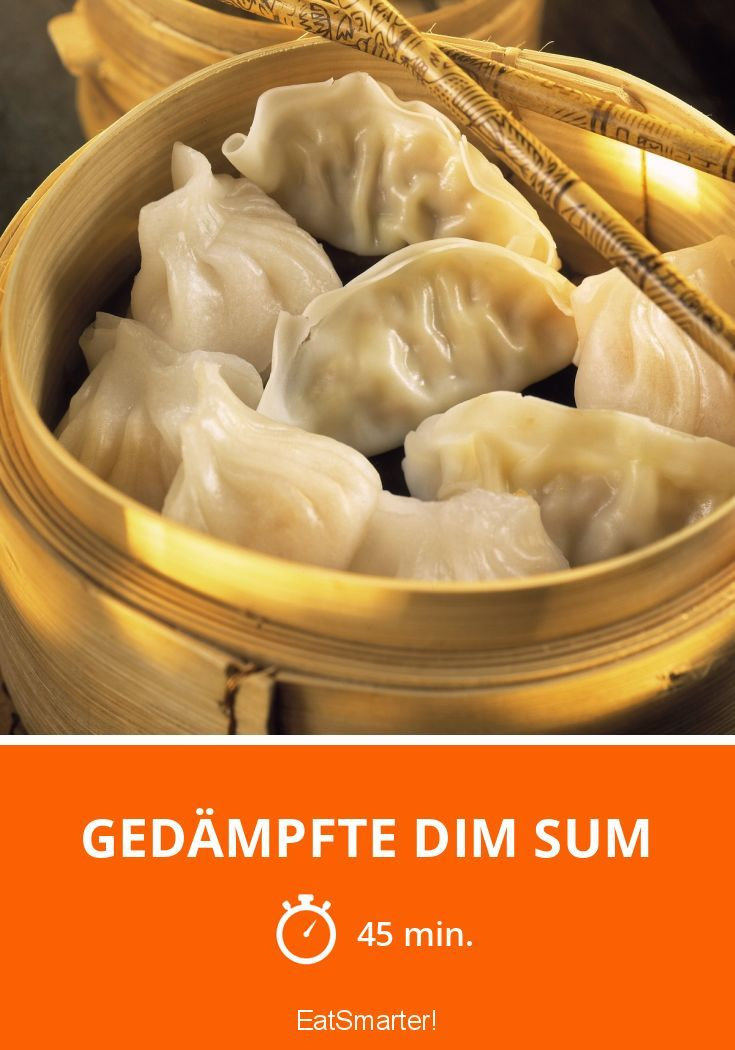Photo of Steamed dim sum