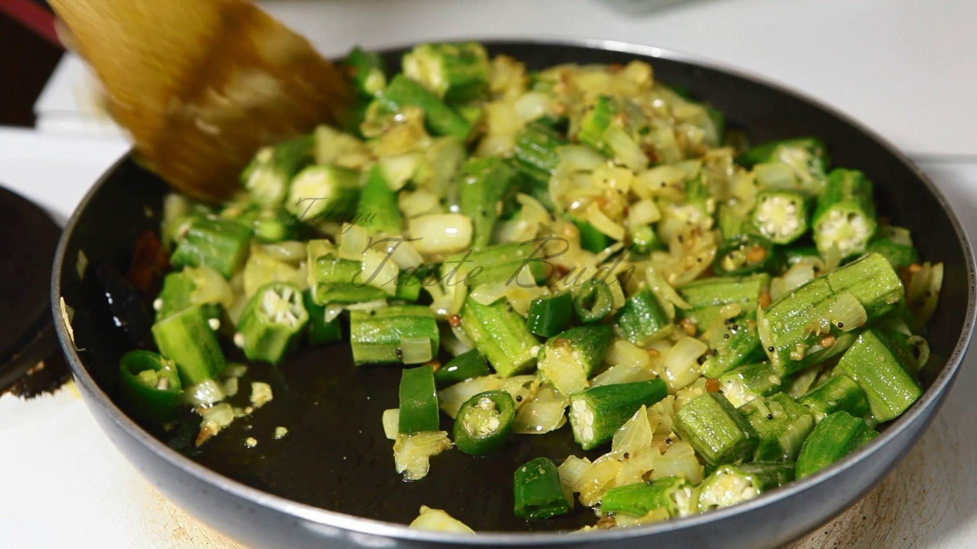 Bendakaya Tomato curry / iguru Bhindi Tomato curry