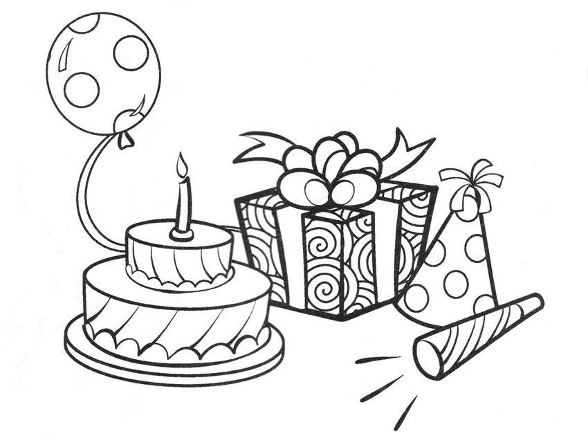 Dibujos de Cumpleaños para colorear, pintar e imprimir | fondos