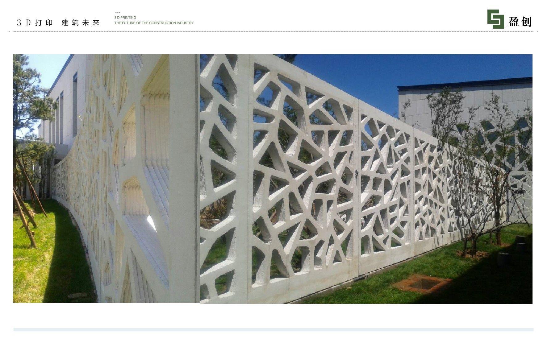 China winsun decoration design engineering co build - Winsun decoration design engineering co ...