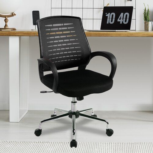 Symple Stuff Carousel Office Chair Home Office Chairs Workout