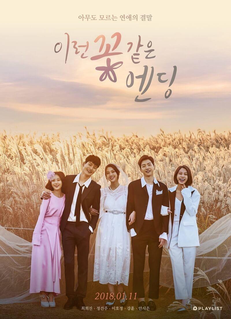 Sinopsis Flower Ever After Episode 1 10 Lengkap Korean Drama Ever After Drama Korea