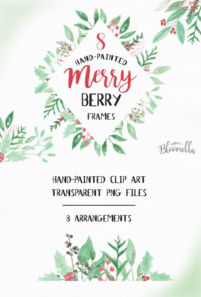 Pin by Bloomella on Bloomella Etsy Clip Art Pinterest Clip art - invitation quotes for freshers party