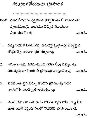 Hindi Devotional Audio Songs
