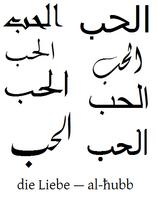 Liebe arabisch - Google-Suche   Schöne schrift, Liebe, Schrift