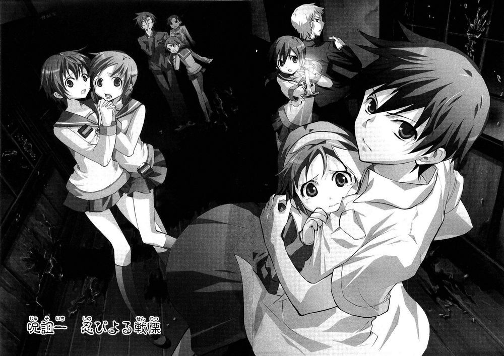Yuka Mochida/Gallery Corpse party, Anime, Tortured soul