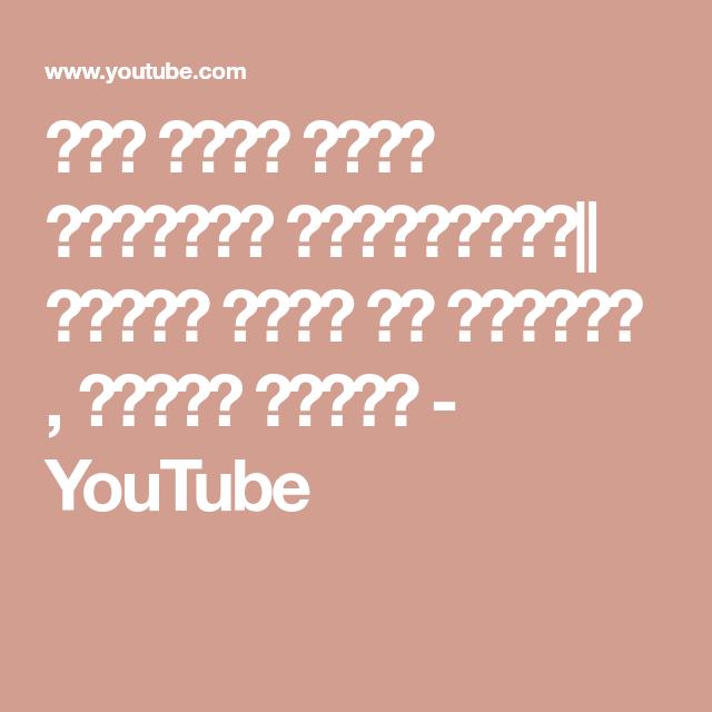 كنت احبك محبه ماعليها غبار حالات واتس اب تصاميم شيلات قصيره Youtube Math Youtube