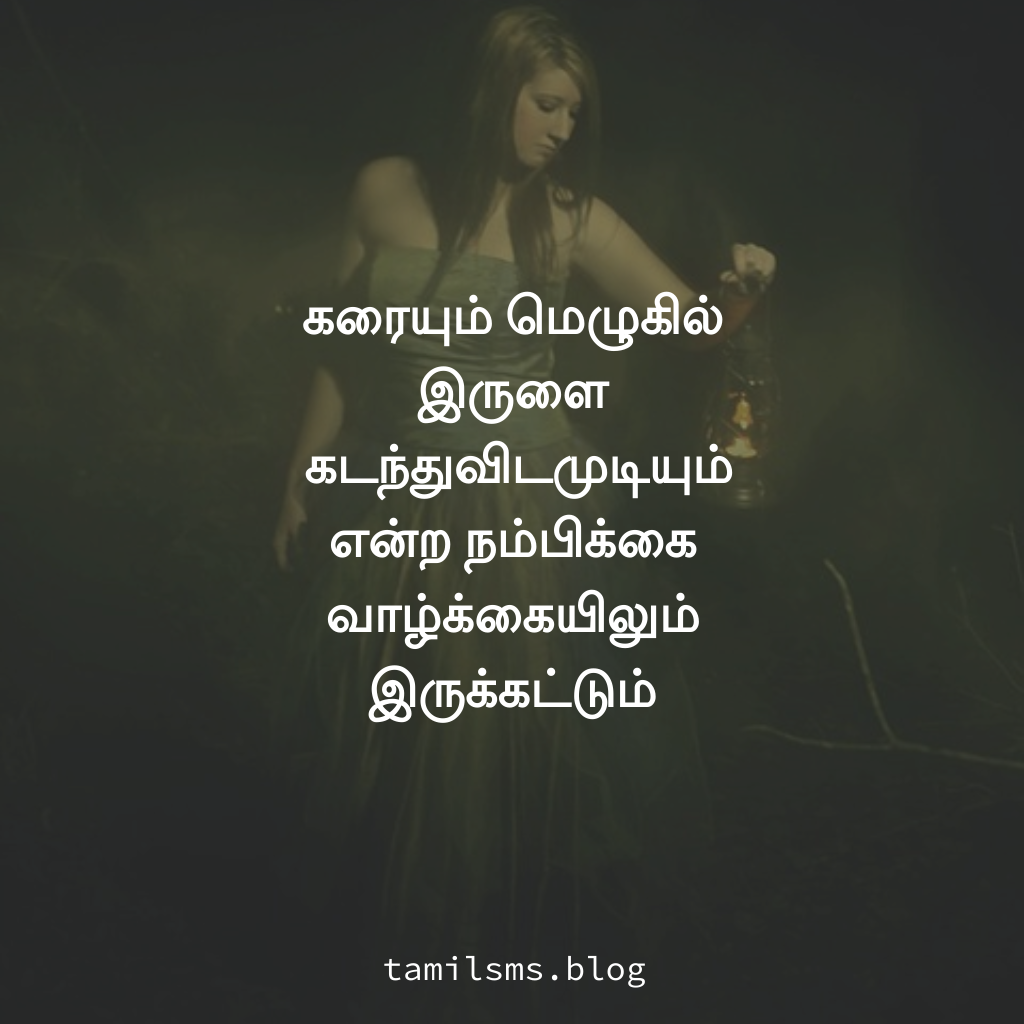 Tamil Quotes  Tamil motivational quotes, Good life quotes
