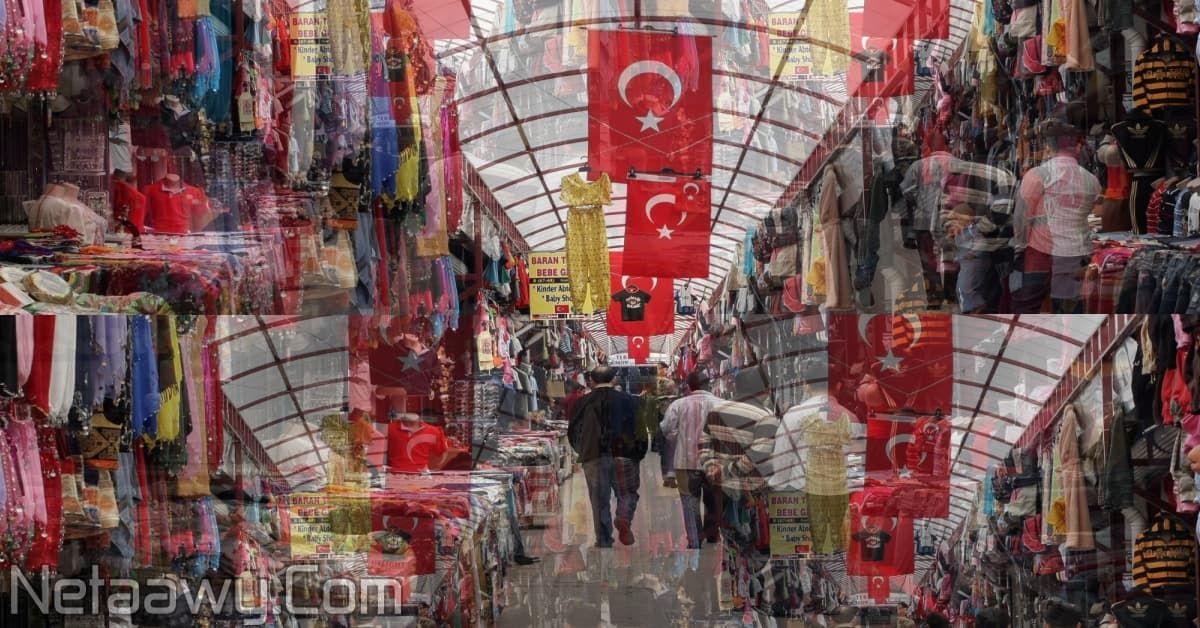 الشراء من تركيا أفضل مواقع شراء الملابس من تركيا Shopping Websites Shopping Bts Video