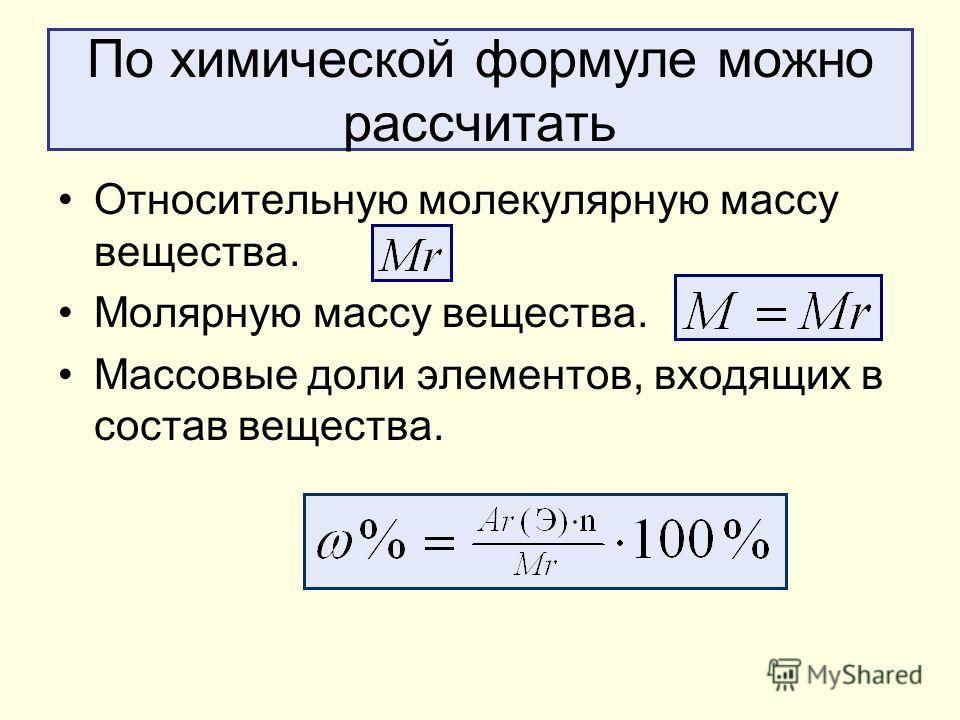 Гдз по русскому языку 10класс в.ф.греков, л.а.чешки